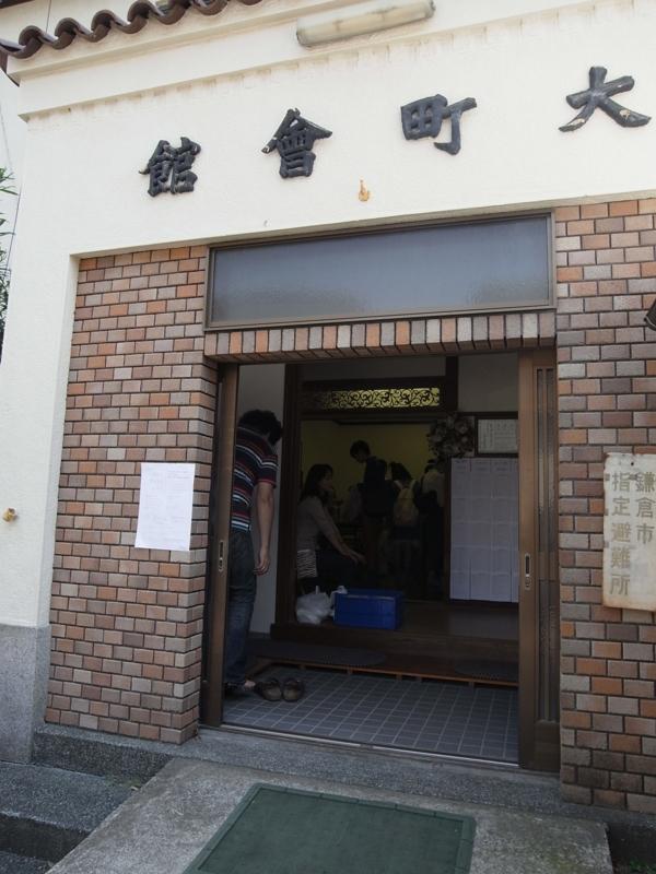 f:id:kamakura_bf:20130923103404j:image:w360