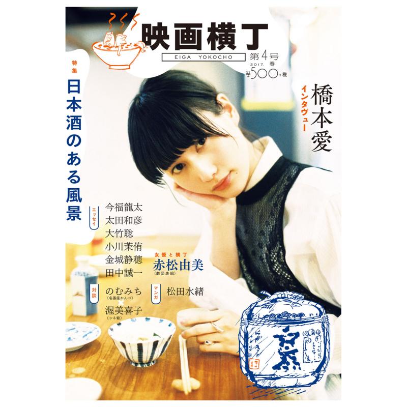 f:id:kamakura_bf:20170417140716j:image:w640