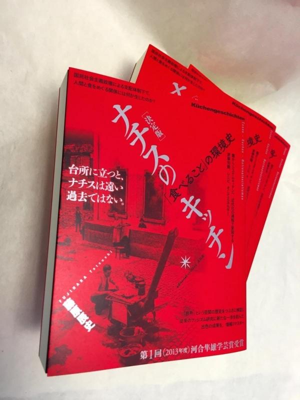 f:id:kamakura_bf:20171001182342j:image