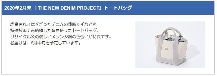 f:id:kamakura_papa:20200510132702p:plain