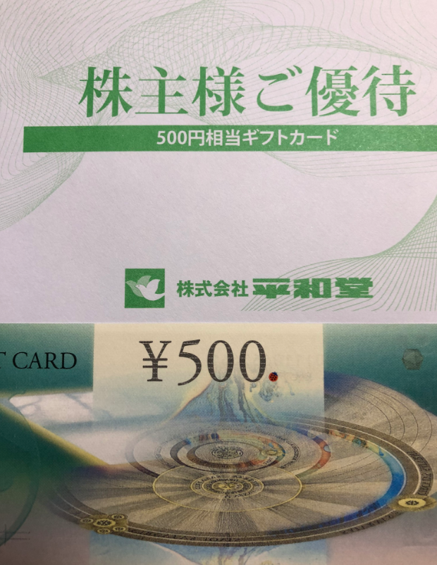 f:id:kamakura_papa:20200518231011p:plain