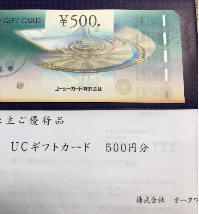 f:id:kamakura_papa:20200518231045p:plain