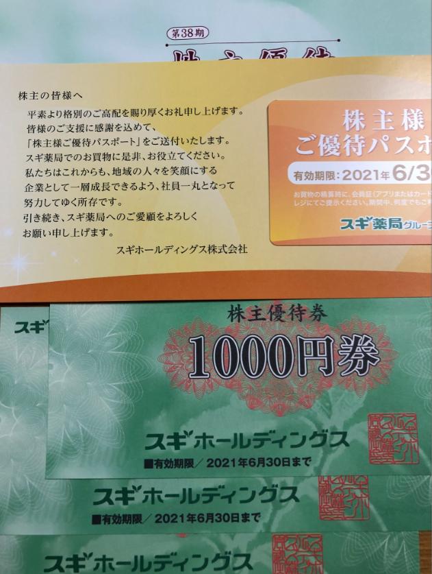 f:id:kamakura_papa:20200523135826p:plain