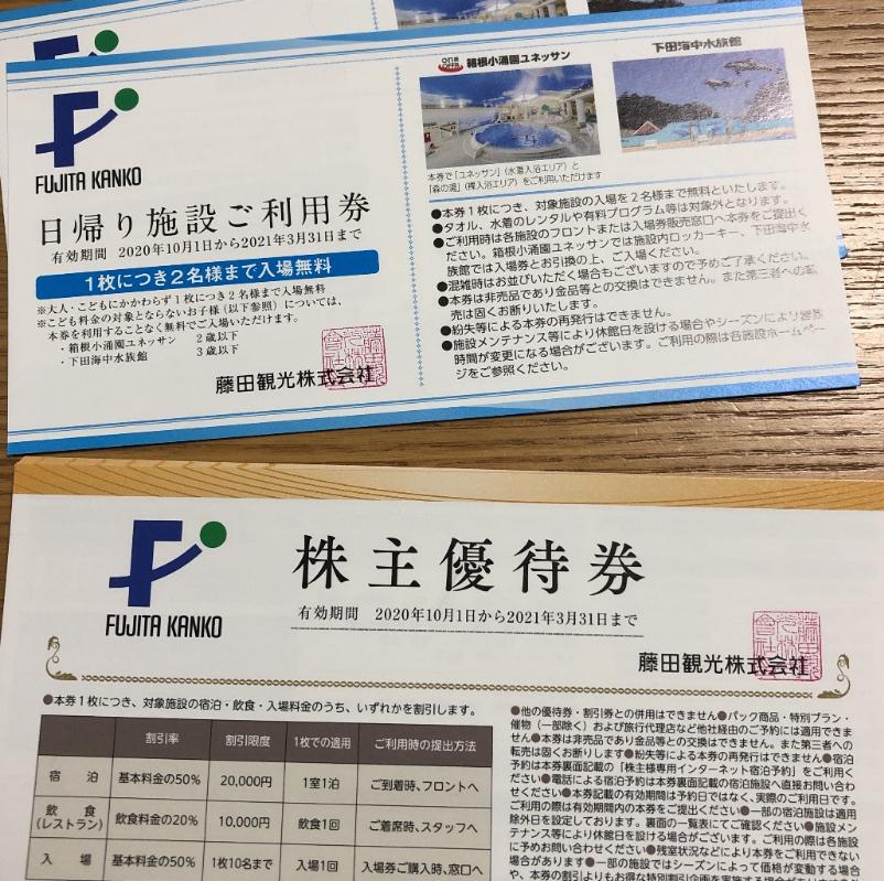 f:id:kamakura_papa:20200911235408p:plain