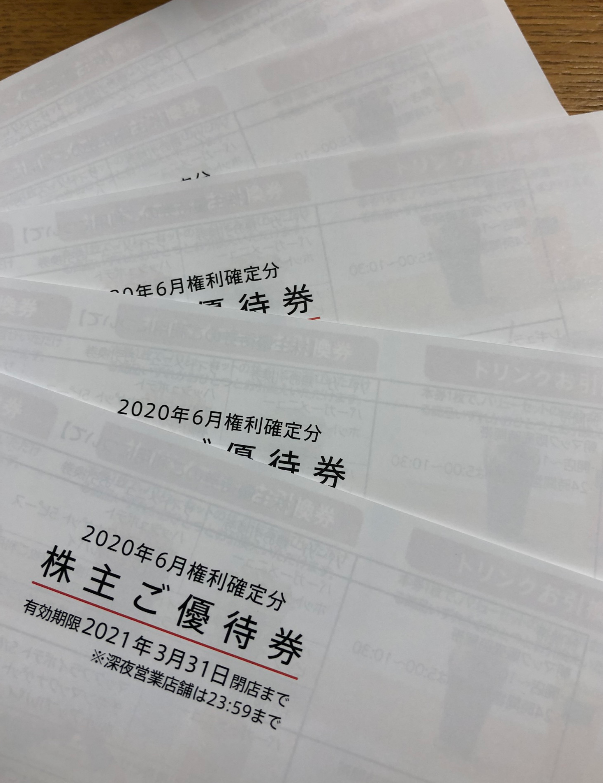 f:id:kamakura_papa:20200927123211p:plain
