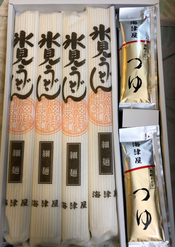 f:id:kamakura_papa:20200927123420p:plain
