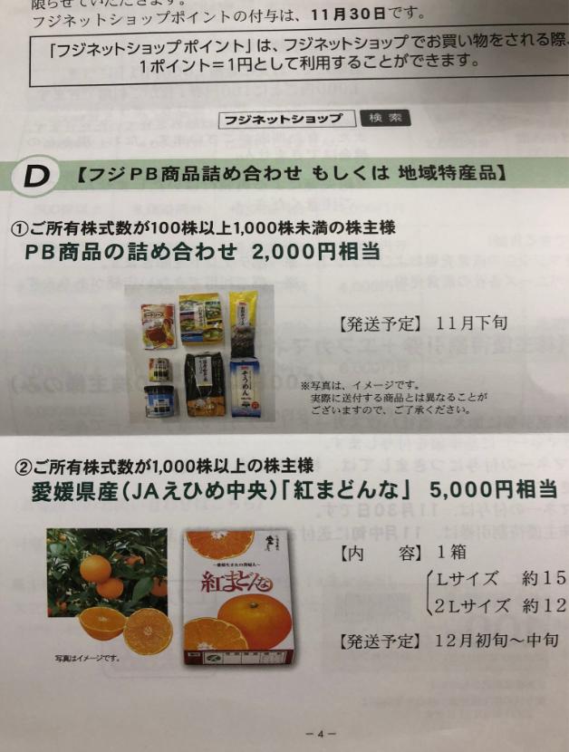 f:id:kamakura_papa:20201011213759p:plain