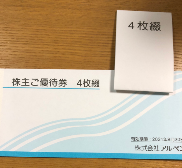 f:id:kamakura_papa:20201011213835p:plain