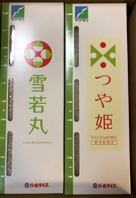 f:id:kamakura_papa:20201220225223p:plain