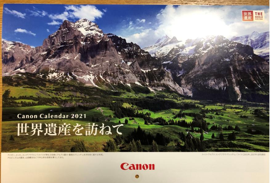 f:id:kamakura_papa:20201231211328p:plain