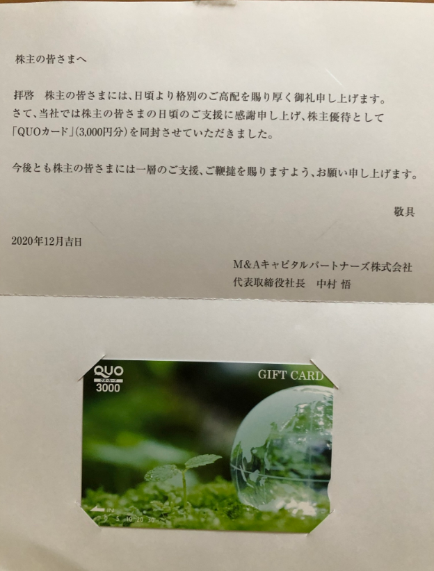 f:id:kamakura_papa:20201231213017p:plain