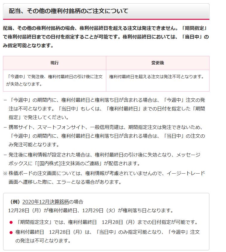 f:id:kamakura_papa:20210122184523p:plain