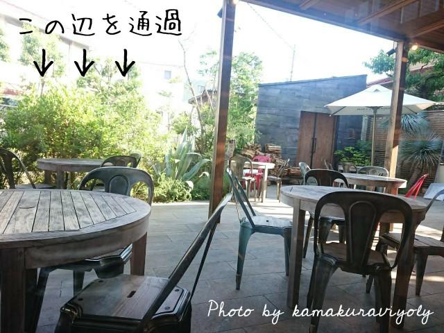 f:id:kamakuraviyoly:20210428215359j:plain