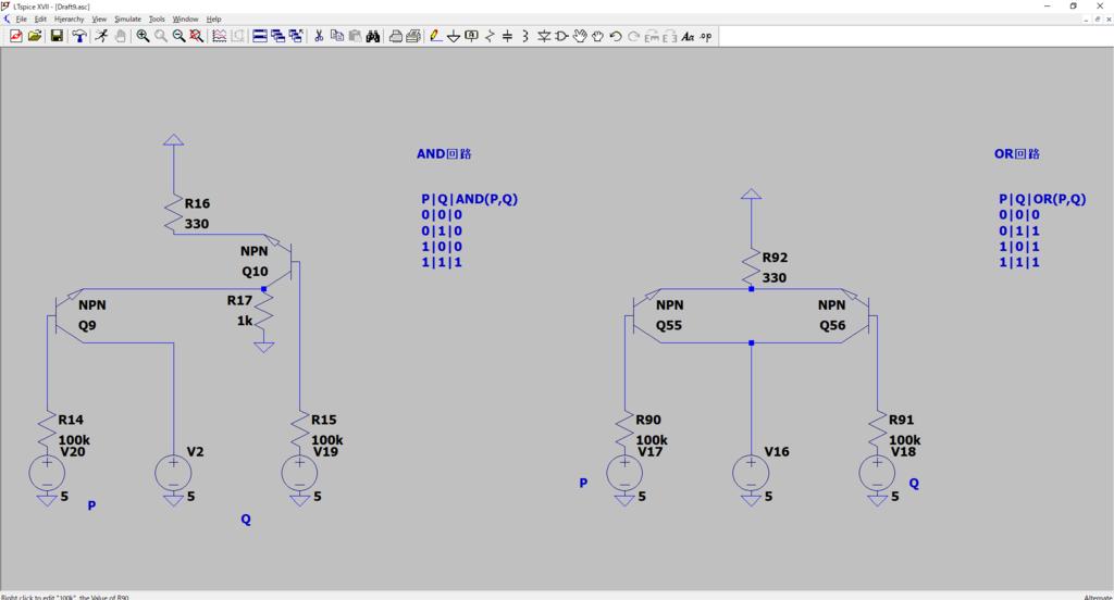 記号 論理 回路 過去問の解き方知りたいぜ