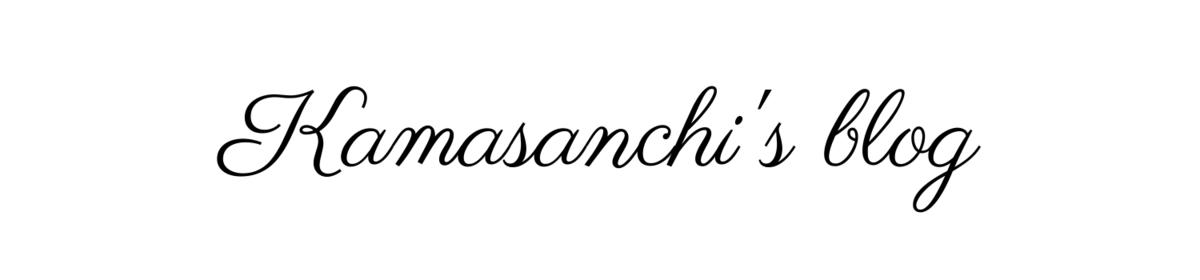 kamasanchi-blog