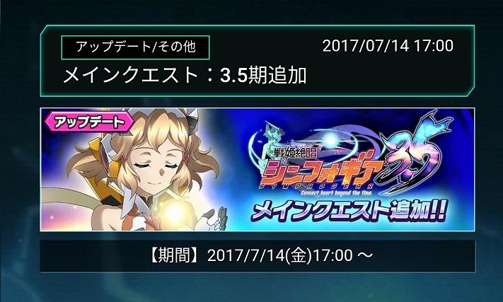 f:id:kamashima:20170715035431j:plain