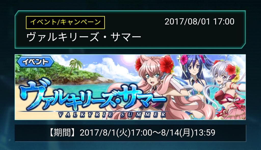 f:id:kamashima:20170801222141p:plain