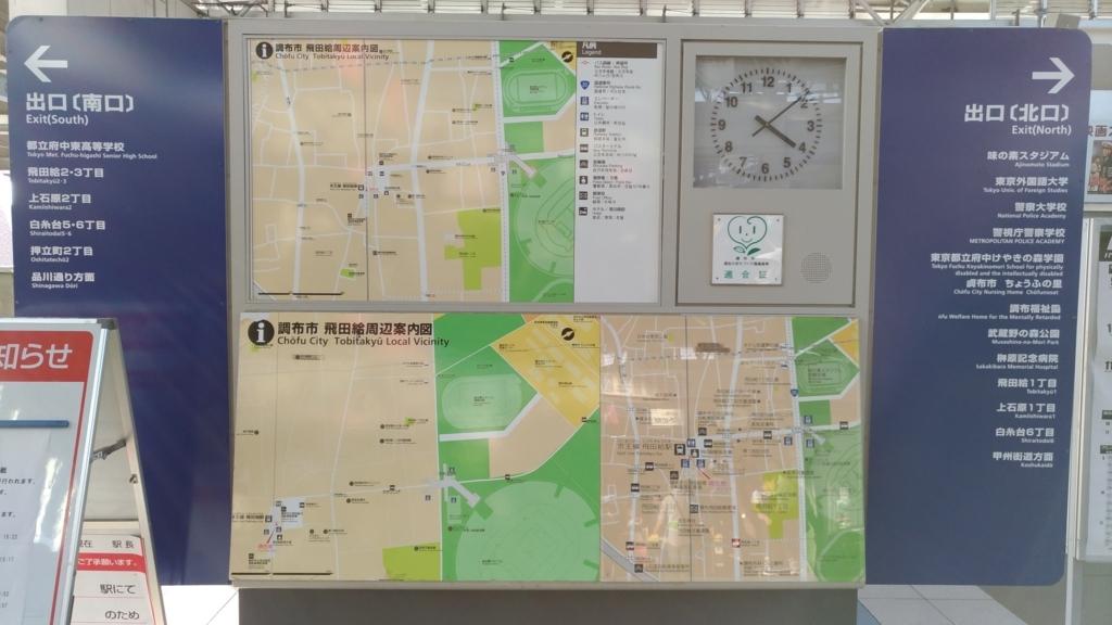 f:id:kamashima:20170930200142j:plain