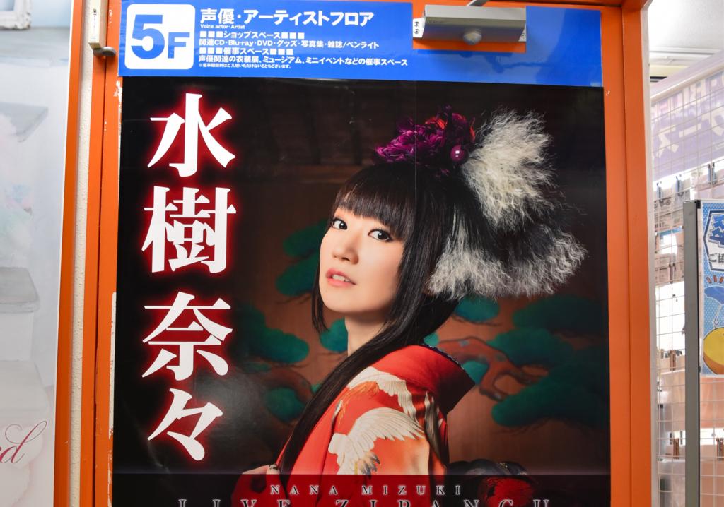f:id:kamashima:20171123131104j:plain