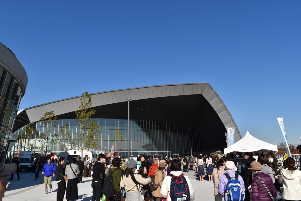 f:id:kamashima:20171126165607j:plain