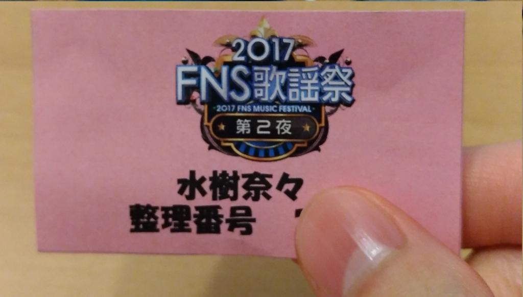 f:id:kamashima:20171216011007j:plain