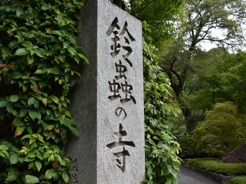 f:id:kamashima:20171225154114j:plain