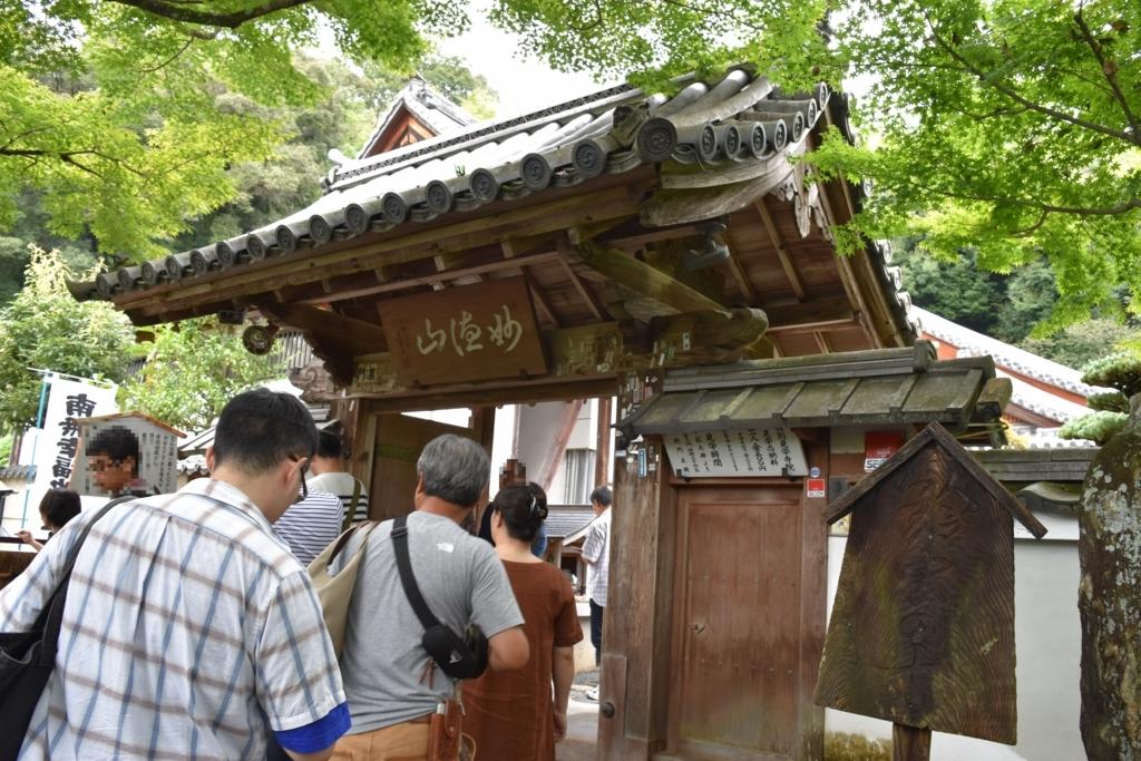 f:id:kamashima:20171225161343j:plain