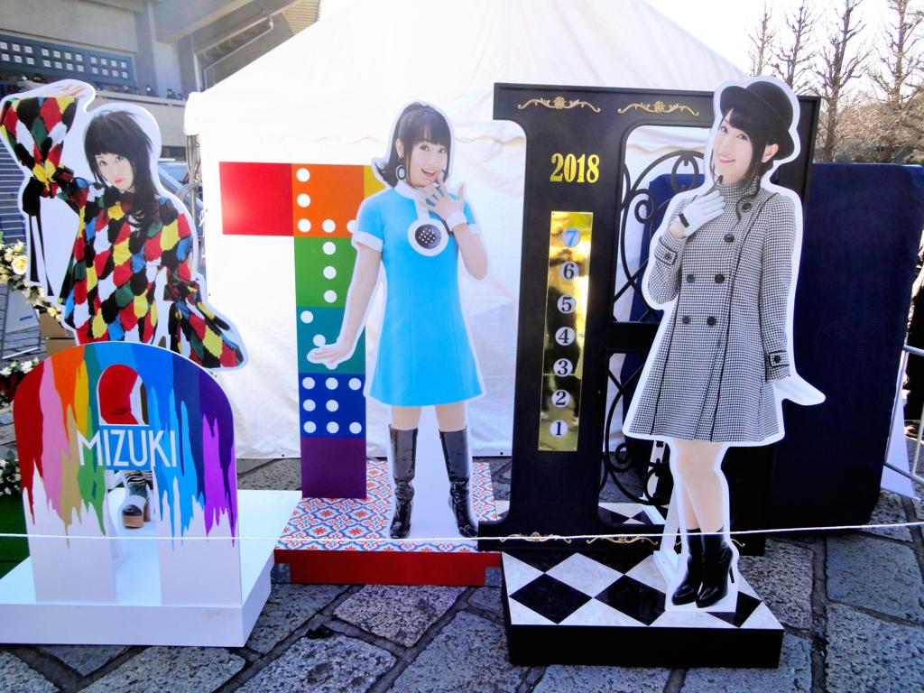 f:id:kamashima:20180111122247j:plain
