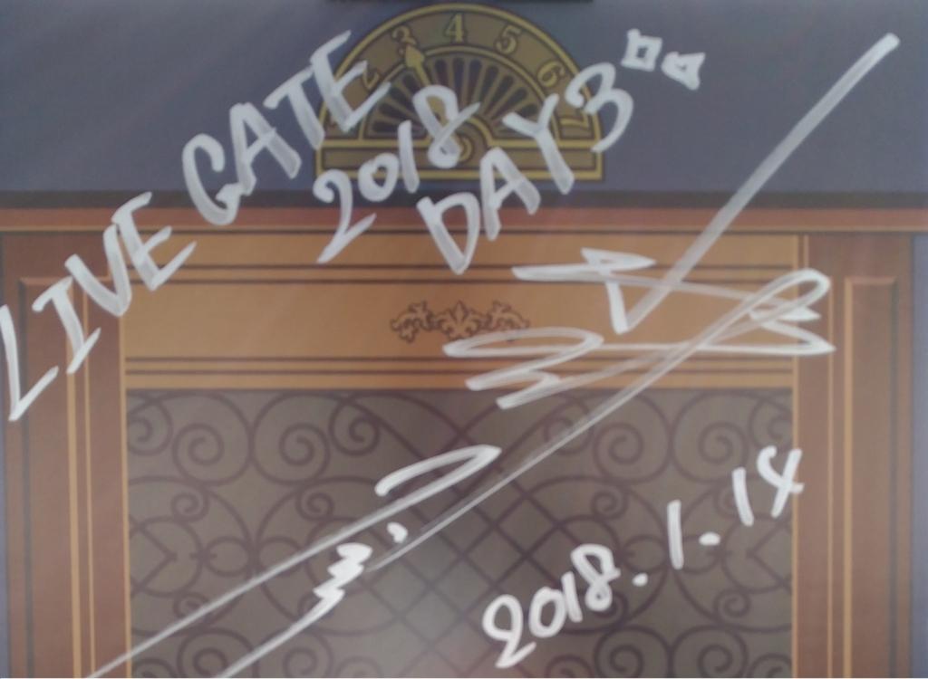f:id:kamashima:20180114224419j:plain