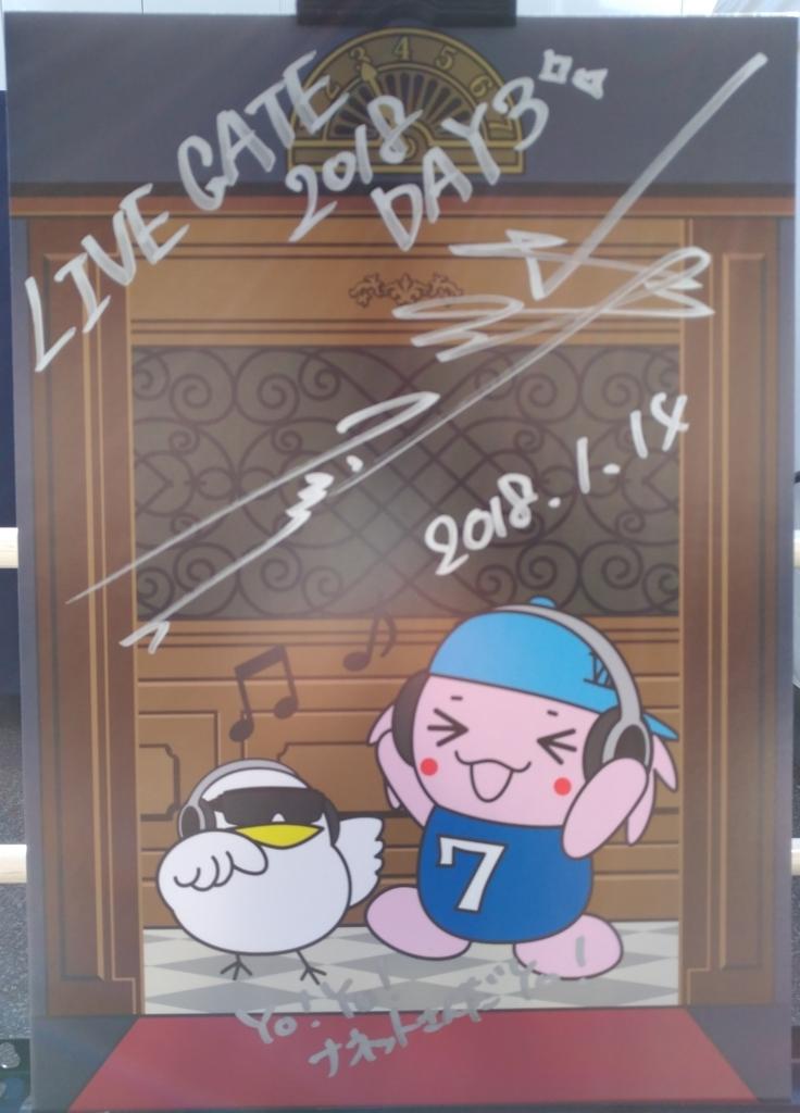 f:id:kamashima:20180115214412j:plain
