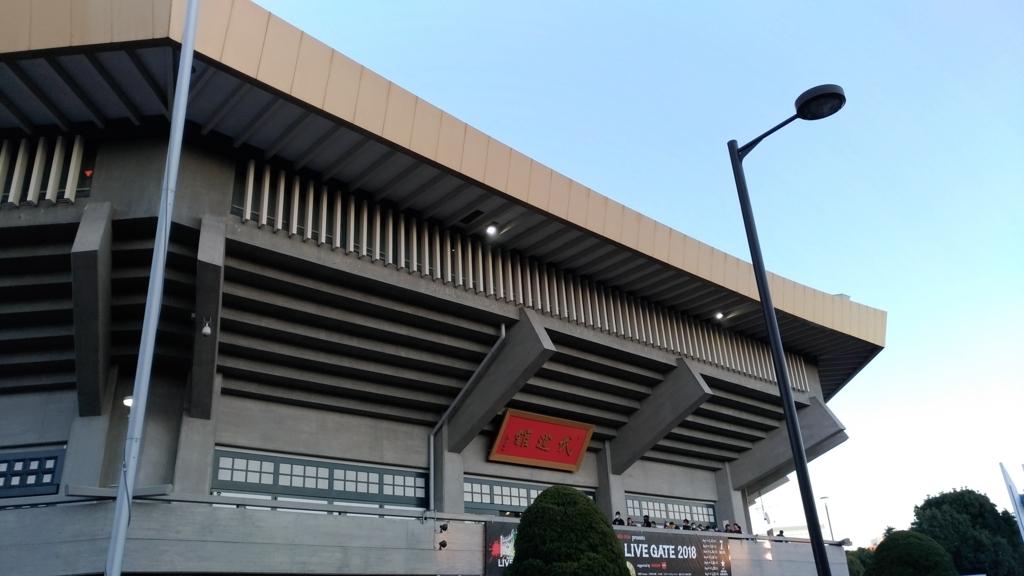 f:id:kamashima:20180115214933j:plain
