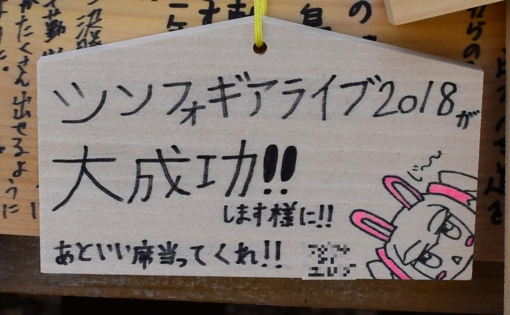 f:id:kamashima:20180220142912j:plain