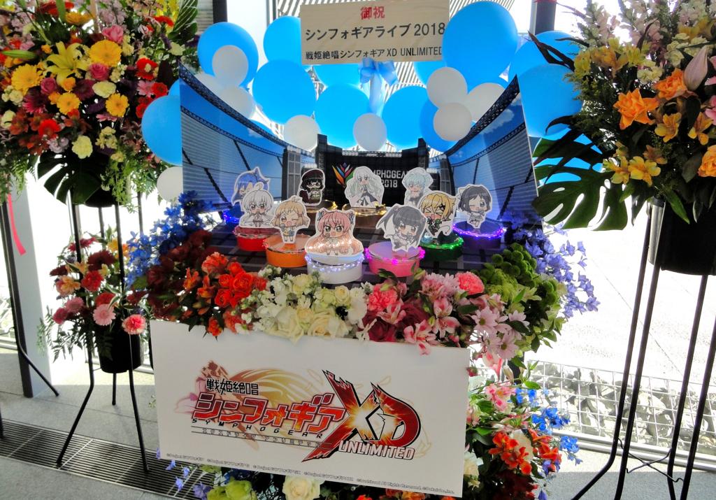 f:id:kamashima:20180305012633j:plain