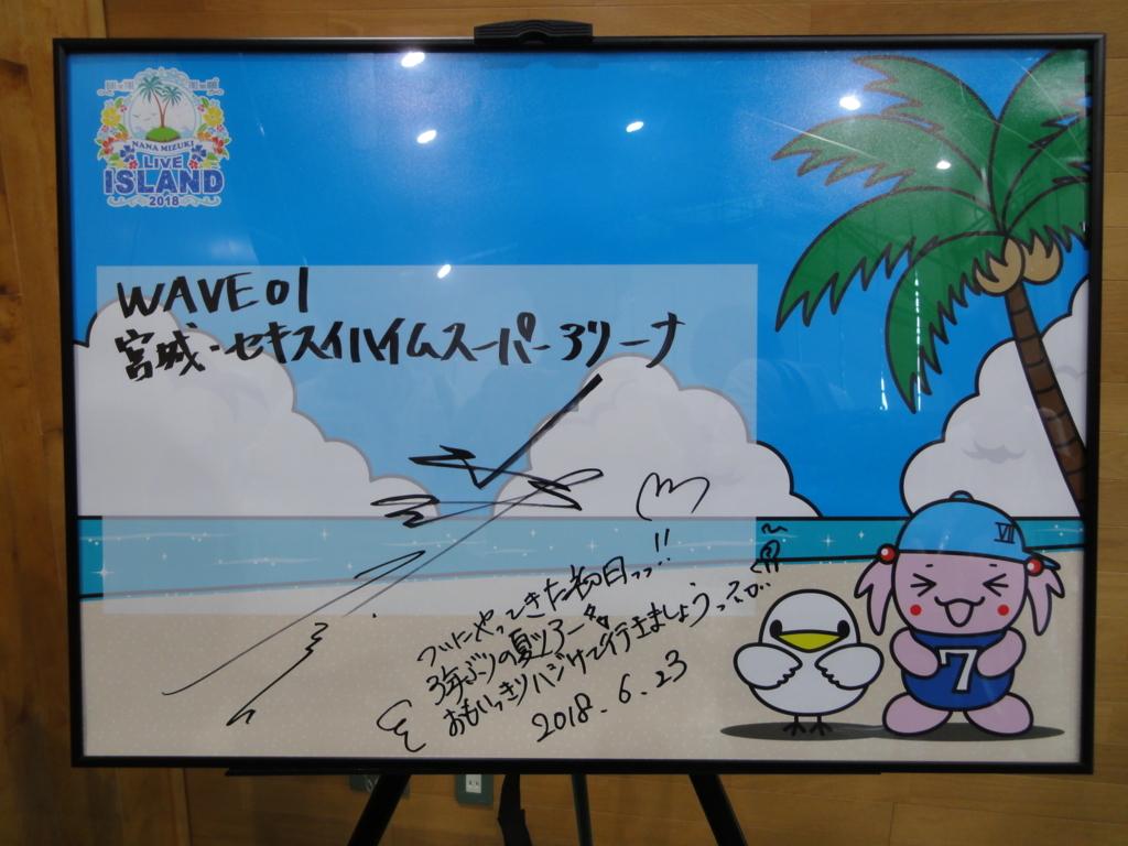 f:id:kamashima:20180624014905j:plain