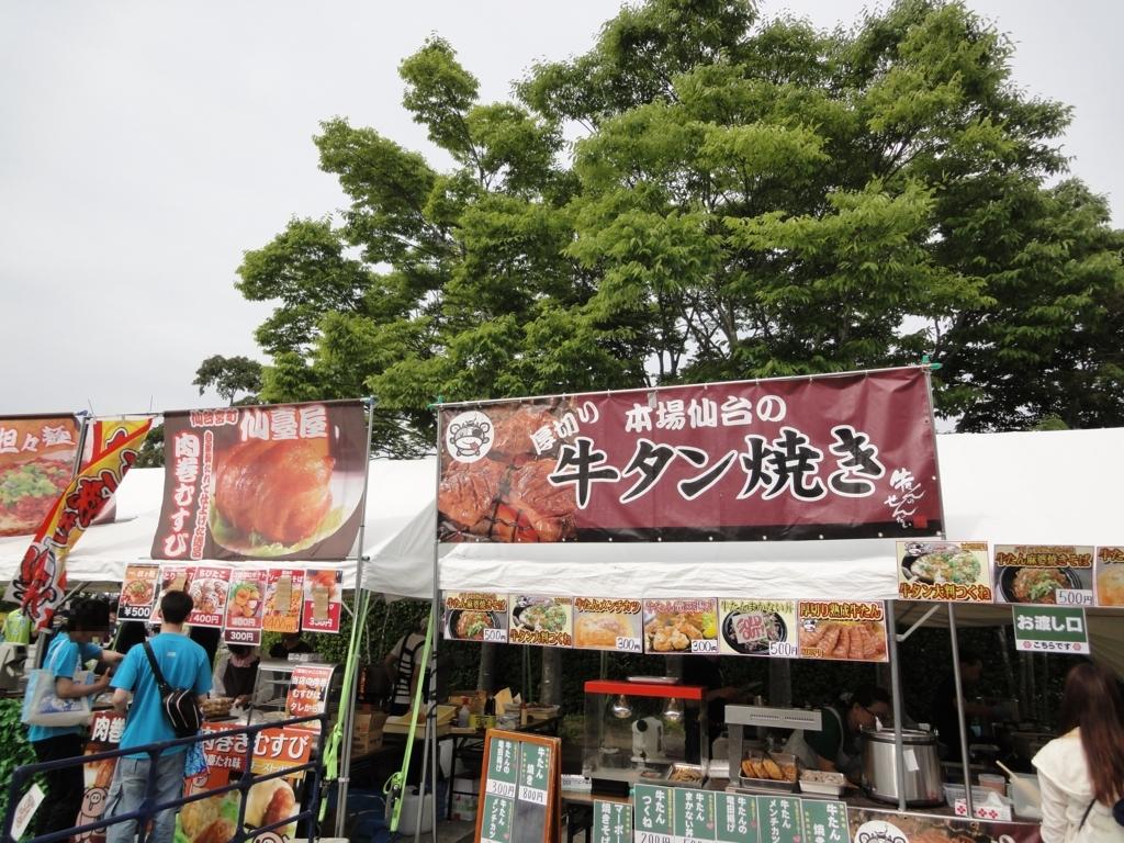 f:id:kamashima:20180624020205j:plain