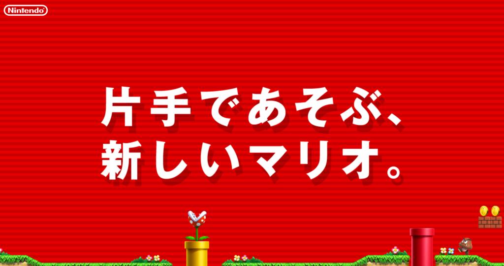 f:id:kamasukun:20161117145910p:plain