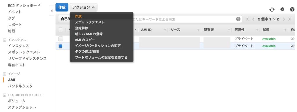 f:id:kamasukun:20161209150135p:plain