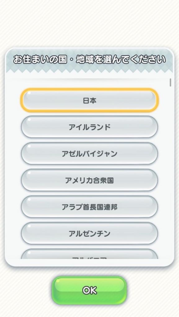 f:id:kamasukun:20161216092513j:plain
