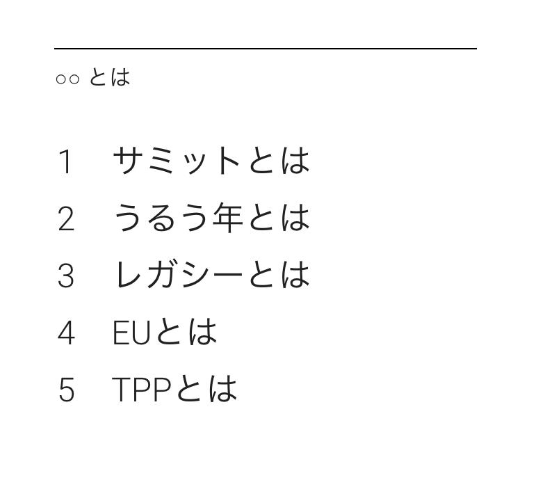 f:id:kamasukun:20161220110120p:plain