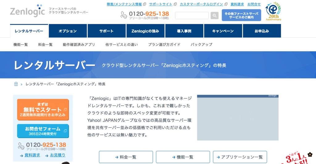 f:id:kamasukun:20161221170322p:plain