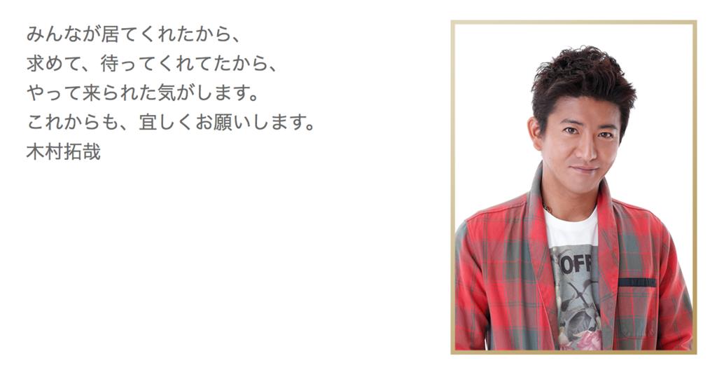 f:id:kamasukun:20170105175134p:plain