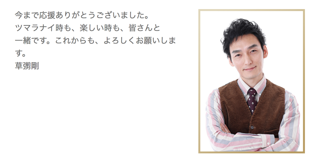 f:id:kamasukun:20170105175221p:plain