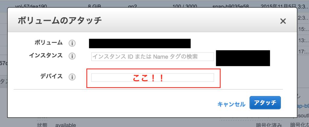 f:id:kamasukun:20170127005702p:plain
