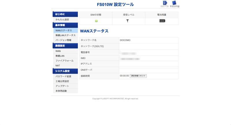 f:id:kamat:20131108225947p:plain