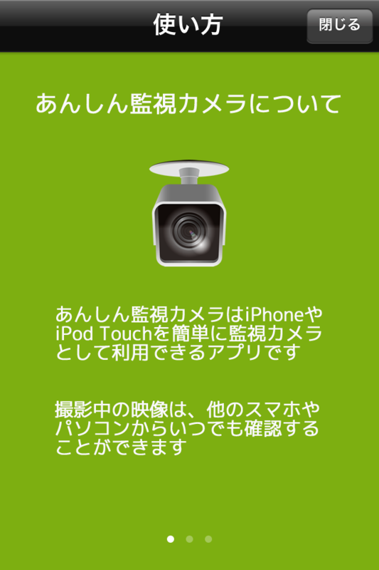 f:id:kamat:20131112184439p:image