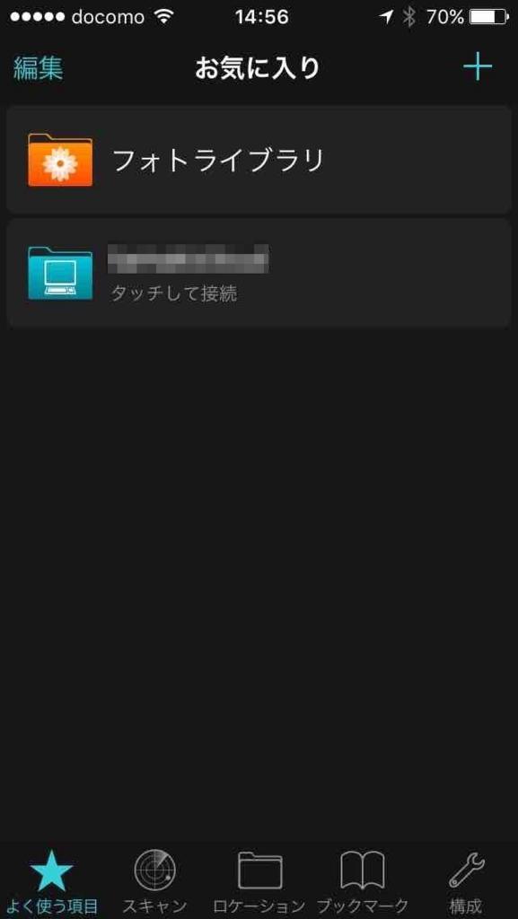 f:id:kamat:20160807145609j:plain