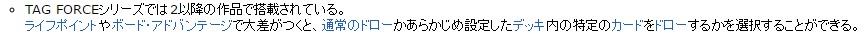 f:id:kamata1kamata:20170127204925j:plain