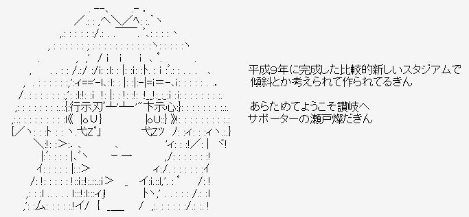 f:id:kamata696:20180227213758p:plain