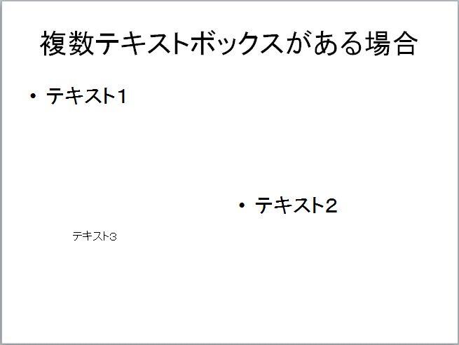 20130127193605