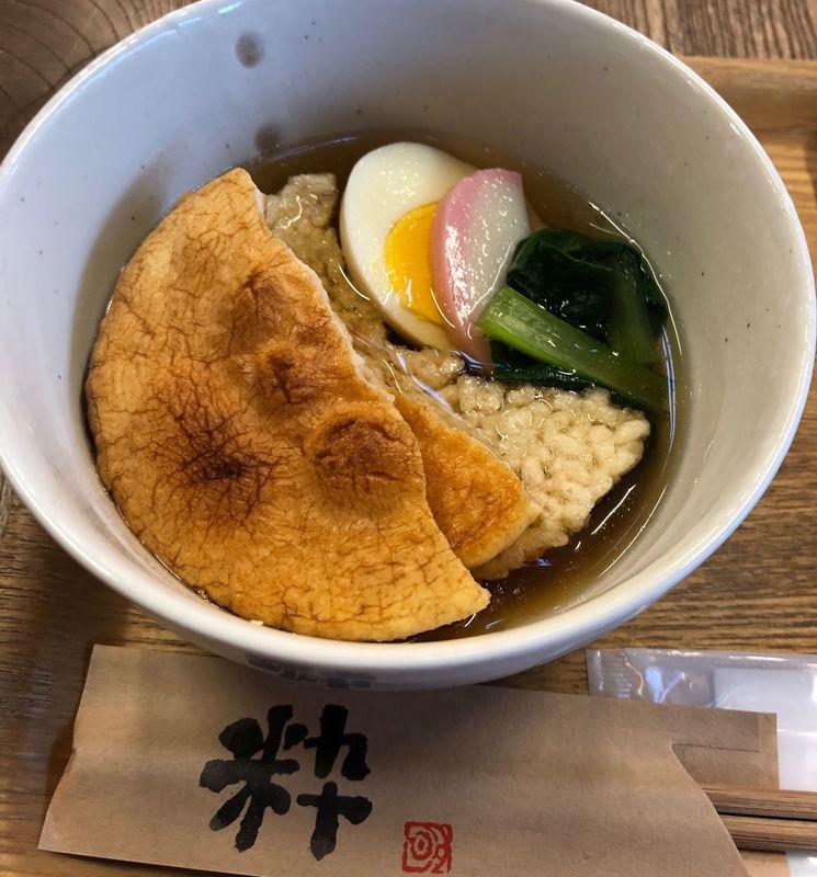 小松菜せんべい汁(税別 400円)